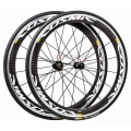 Mavic Cosmic Carbone SLS Wheels (Front or Rear)