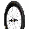 Mavic Cosmic Carbone wheel 80T Front or Rear
