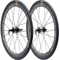 Mavic Cosmic Carbone SLR Wheel Front or Rear