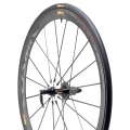 Mavic Cosmic Carbone Ultimate Wheel Front or Rear Tubular