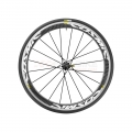 Mavic Cosmic Pro Carbon 17 White Road Rear Wheel with tire