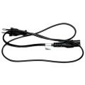 Charger Cable Shimano SM-BCC11 for Groups Di2 220V