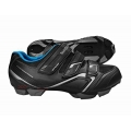 Shoes Shimano SH-XC30 Mountain LIMITED EDITION