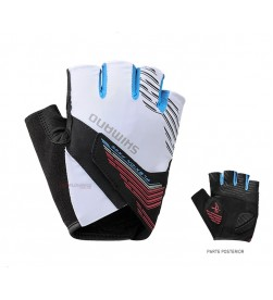 Guantes Shimano Advanced Blanco